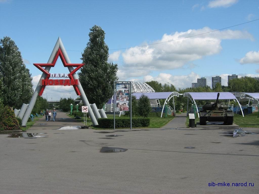 адидас парки фото