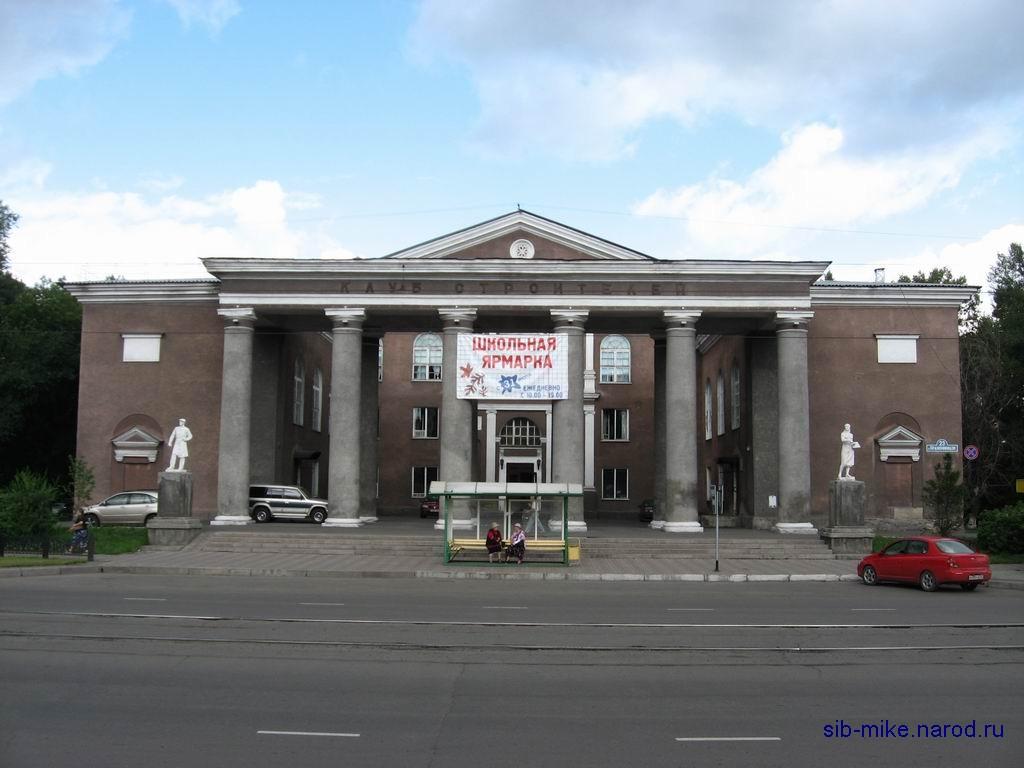 виды новокузнецка 2007