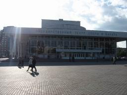 фото театров набережных челнов