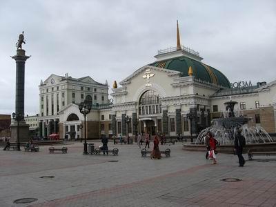 Красноярск в википедии красноярск в